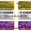 ตัวอย่างบัตรที่เแล้ว ส่งแให้ลูกค้าแล้ว บัตรขนาดเล็ก นามบัตร thumbnail 1