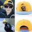 หมวกแฟชั่น EXO LUHAN การ์ตูน (สีเหลือง) thumbnail 1