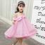 ชุดกระโปรง สีชมพู แพ็ค 5 ชุด ไซส์ 120-130-140-150-160 (เลือกไซส์ได้) thumbnail 1