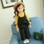 เสื้อตัวนอก+เสื้อตัวใน+กางเกง สีเหลืองดำ แพ็ค 4 ชุด ไซส์ 70-80-90-100 thumbnail 4