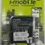 แบตเตอรี่ i-mobile i-style 217 รหัส BL257 thumbnail 1