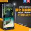 สำหรับ SAMSUNG GALAXY 5.8 ฟิล์มกระจกนิรภัยป้องกันหน้าจอ 9H Tempered Glass 2.5D (ขอบโค้งมน) HD Anti-fingerprint thumbnail 1