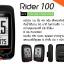 ไมล์ Bryton Rider 100 GPS bicycle computer thumbnail 4