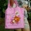 Rilakkuma Shopper bag กระเป๋าผ้าหมีน้อยรีลัคคุมะ สีชมพูนม🐻 thumbnail 1