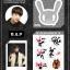 B.A.P - Mini Album Vol.4 [MATRIX] (Special M Ver.) + Poster thumbnail 2