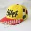 หมวกสีเหลืองปักอักษร B1A4 thumbnail 2