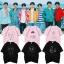 เสื้อยืด (T-Shirt) ลายรูปวาดจากหนุ่มๆ BTS thumbnail 1