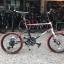 จักรยานมินิ TrinX Z5 24สปีด เฟรมอลู ล้อ 20 นิ้ว ปี 2017 thumbnail 16