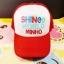 หมวก MINHO thumbnail 1