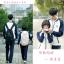 ชุดวอร์มนักเรียน จากซีรี่ย์ A Love So Beautiful thumbnail 4