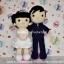ตุ๊กตาแต่งงาน เจ้าบ่าวเจ้าสาว 12 นิ้ว thumbnail 2