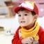 หมวกน้องหมีสีเหลือง แพ็ค 3 ชิ้น thumbnail 3