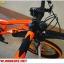 จักรยานเสือเด็ก Panther PCX-500 เฟรมเหล็ก 6 สปีดล้อ20 นิ้ว thumbnail 8