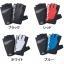 ถุงมือ OGK KABUTO (Aussie Kabuto) PRG-4 [Fingerless glove] Black thumbnail 1