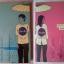 ร้อนแรง Rosso & เยือกเย็น Blu- นิยายรักที่มียอดขายสูงสุดกว่า 3,000,000 เล่ม thumbnail 1