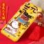 เคส Xiaomi Redmi 5A ซิลิโคนลายแมวกวักนำโชค Lucky Neko เฮงๆ น่ารักมากๆ พร้อมพู่ห้อย ราคาถูก thumbnail 6
