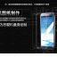 สำหรับ SAMSUNG GALAXY NOTE2 ฟิล์มกระจกนิรภัยป้องกันหน้าจอ 9H Tempered Glass 2.5D (ขอบโค้งมน) HD Anti-fingerprint thumbnail 3