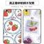เคส VIVO V7+ (V7 Plus) พลาสติก TPU สกรีนลายผลไม้น่ารัก น่ากินมาก ราคาถูก thumbnail 1
