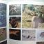 หนังสือภาพสีพืชและสัตว์ที่กำลังจะสูญพันธุ์ในประเทศไทย Thailand's Vanishing Flora & Fauna thumbnail 8