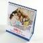ปฎิทิน Shinee thumbnail 1