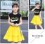 เสื้อ+กระโปรง แพ็ค 6 ชุด ไซส์ 110-120-130-140-150-160 (เลือกไซส์ได้) thumbnail 4