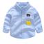 เสื้อ สีฟ้า แพ็ค 6 ชุด ไซส์ 90-100-110-120-130-140 thumbnail 1