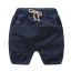 กางเกง สีกรม แพ็ค 5 ชุด ไซส์ 90-100-110-120-130 thumbnail 1