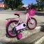 จักรยานเด็ก MAXI รุ่น MELODYME ล้อ 16 นิ้ว thumbnail 3