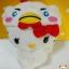 Rare Limited Edt. SANRIO HELLO KITTJapanese Costume ตุ๊กตาเฮลโหลคิตตี้ มาในชุดเชิดสิงโตสีขาวน่ารักๆมากจ้า thumbnail 3
