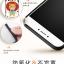 เคส Huawei GR5 (2017) พลาสติกสกรีนลายการ์ตูนน่ารักๆ พร้อมแหวนและสายคล้อง ราคาถูก thumbnail 2