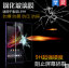 สำหรับ SONY XPERIA Z1 ฟิล์มกระจกนิรภัยป้องกันหน้าจอ 9H Tempered Glass 2.5D (ขอบโค้งมน) HD Anti-fingerprint thumbnail 3