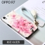 เคส OPPO R7 Lite / R7 พลาสติกสกรีนลายกราฟฟิกน่ารักๆ ไม่ซ้ำใคร สวยงามมาก ราคาถูก (ไม่รวมสายคล้อง) thumbnail 9