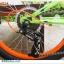 จักรยานเสือภูเขาเด็ก PANHER CHOYA 20 นิ้ว 6 สปีด thumbnail 11