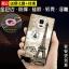 เคส Samsung Galaxy Note 4 พลาสติก TPU สกรีนลายกราฟฟิค สวยงาม สุดเท่ ราคาถูก (ไม่รวมสายคล้อง) thumbnail 12