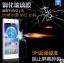 สำหรับ VIVO Y15 ฟิล์มกระจกนิรภัยป้องกันหน้าจอ 9H Tempered Glass 2.5D (ขอบโค้งมน) HD Anti-fingerprint thumbnail 2