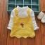 ชุดเซตเสื้อแขนยาวสีขาว+เอี๊ยมลายกุหลาบสีเหลือง [size 6m-1y-2y-3y] thumbnail 1