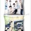 พวงกุญแจหมอน 2PM thumbnail 3
