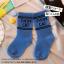ถุงเท้าสั้น สีน้ำเงิน แพ็ค 12 คู่ ไซส์ S ประมาณ 1-3 ปี thumbnail 1