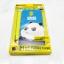 เคสซัมซุง J7Pro ประกบขอบนิ่มลายการ์ตูน thumbnail 3