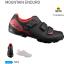 รองเท้าเสือภูเขา Shimano MOUNTAIN ENDURO Shoes,ME300 Men thumbnail 3
