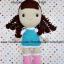 ตุ๊กตาถักไหมพรม คน 17 นิ้ว thumbnail 1