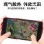 เคส Huawei P20 พลาสติก hard case ระบายความร้อนได้ดี ราคาถูก thumbnail 2