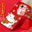 เคส Samsung Galaxy Grand 2 พลาสติก TPU แมวกวักนำโชค Lucky Neko พร้อมที่ห้อยเข้าชุด ราคาถูก thumbnail 8