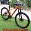 จักรยานเสือภูเขา XDS - KNIGHT 600 Deore 30 speed วงล้อ 27.5 ปี 2018 thumbnail 11