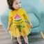 เสื้อ+กระโปรง สีเหลือง แพ็ค 5 ชุด ไซส์ 7-9-11-13 thumbnail 1