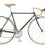 จักรยานเสือหมอบ Fuji Ballad R เฟรมโครโม 16สปีดClaris 2016 thumbnail 5