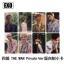 ชุดการ์ด #EXO KOKOBOP thumbnail 1