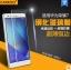 สำหรับ HUAWEI HONOR 7 ฟิล์มกระจกนิรภัยป้องกันหน้าจอ 9H Tempered Glass 2.5D (ขอบโค้งมน) HD Anti-fingerprint ราคาถูก thumbnail 1