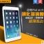 สำหรับ IPAD AIR 1 / 2 ฟิล์มกระจกนิรภัยป้องกันหน้าจอ 9H Tempered Glass 2.5D (ขอบโค้งมน) HD Anti-fingerprint thumbnail 1