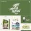 [#BTS] 2017 BTS SUMMER PACKAGE VOL.3+DVD + (ARMY FAN) thumbnail 1
